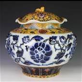 Chinese Blue and White Cloisonne Jar