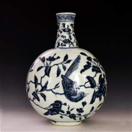 Chinese Blue and Whte Moon Flask Vase