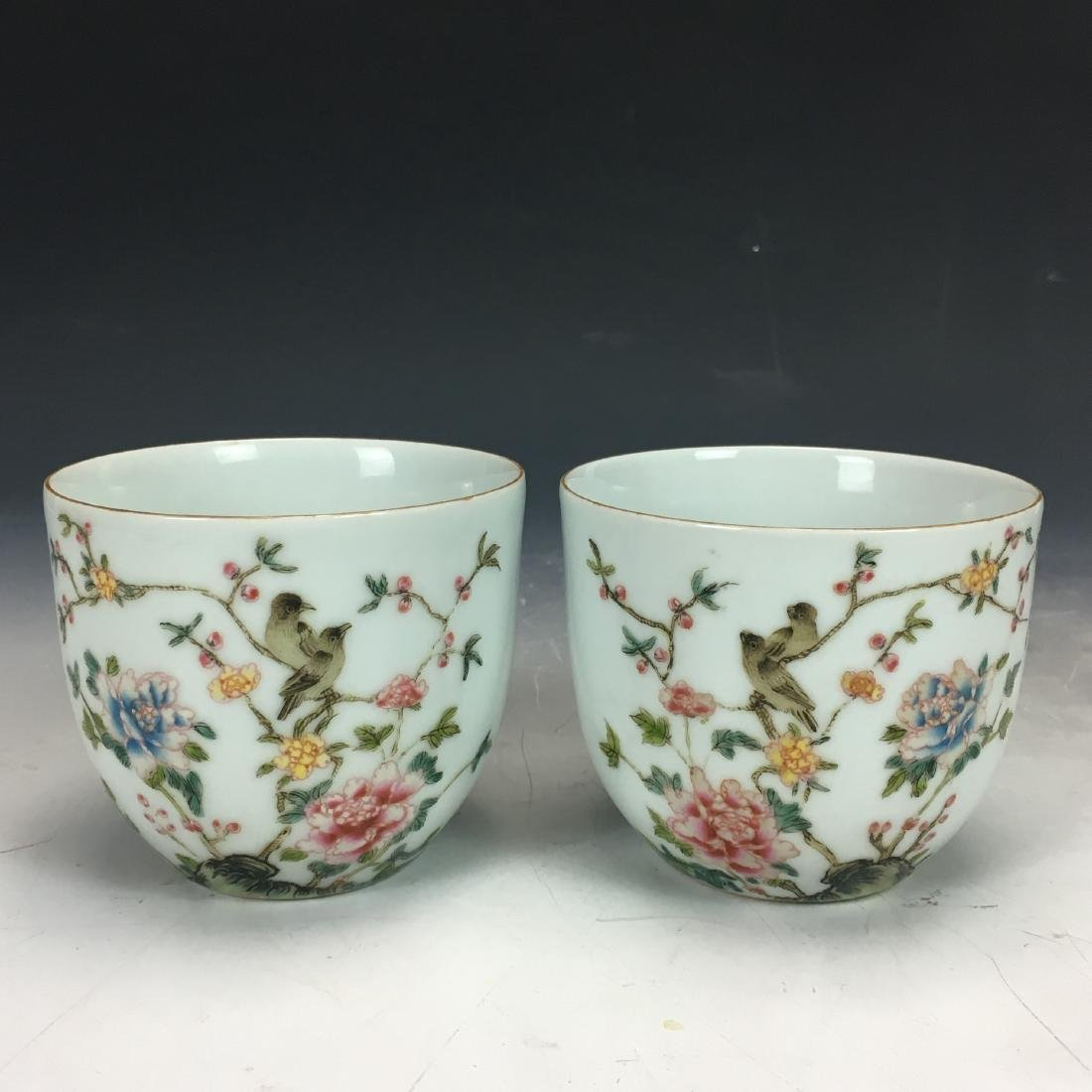 A Pair of Chinese Famille Rose Pots