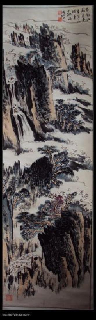 Lu Yanshao (1909-1993), Landscape