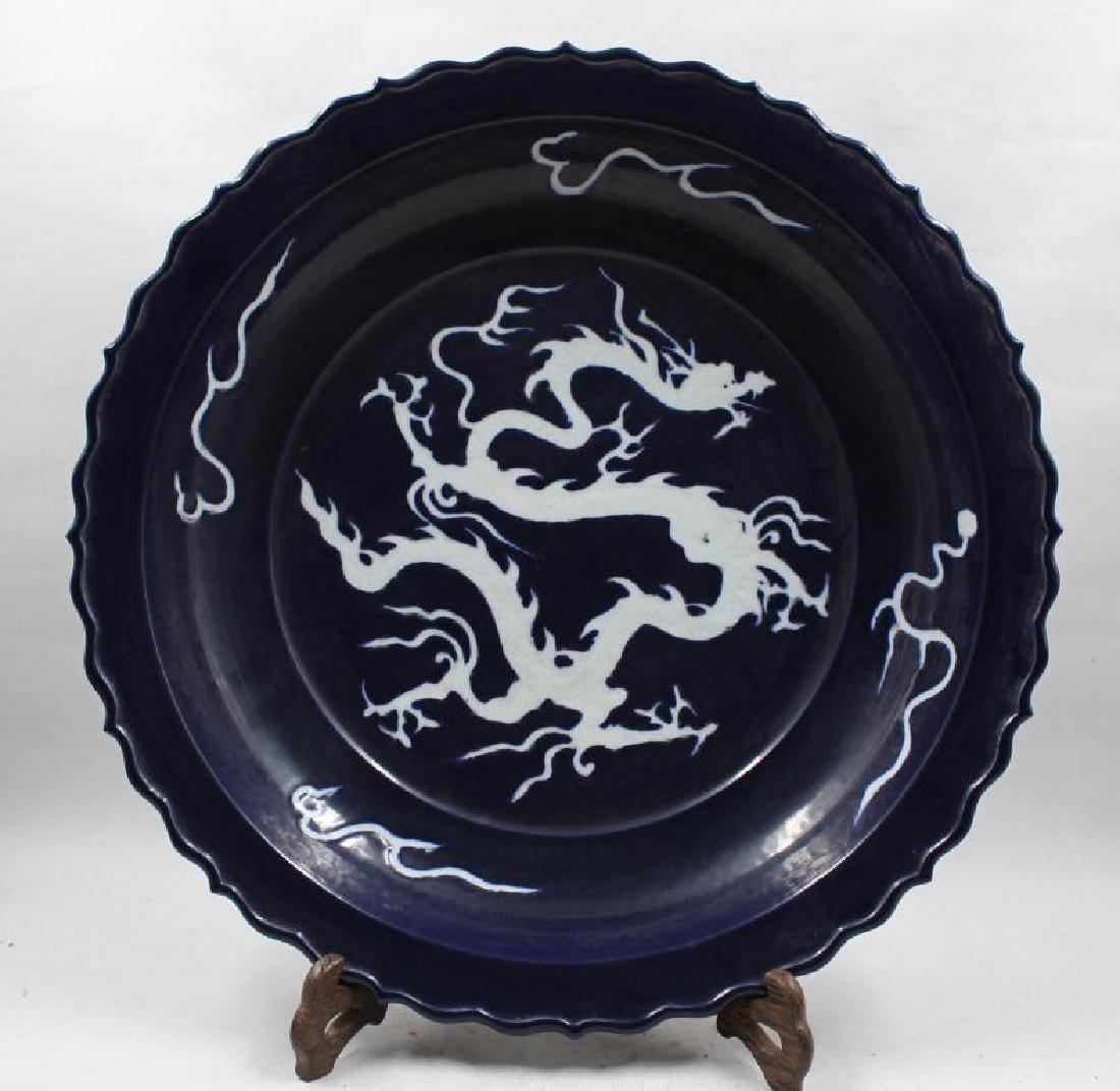 Chinese Yuan Dyanaty Deep Rich Blue Dragon Plate