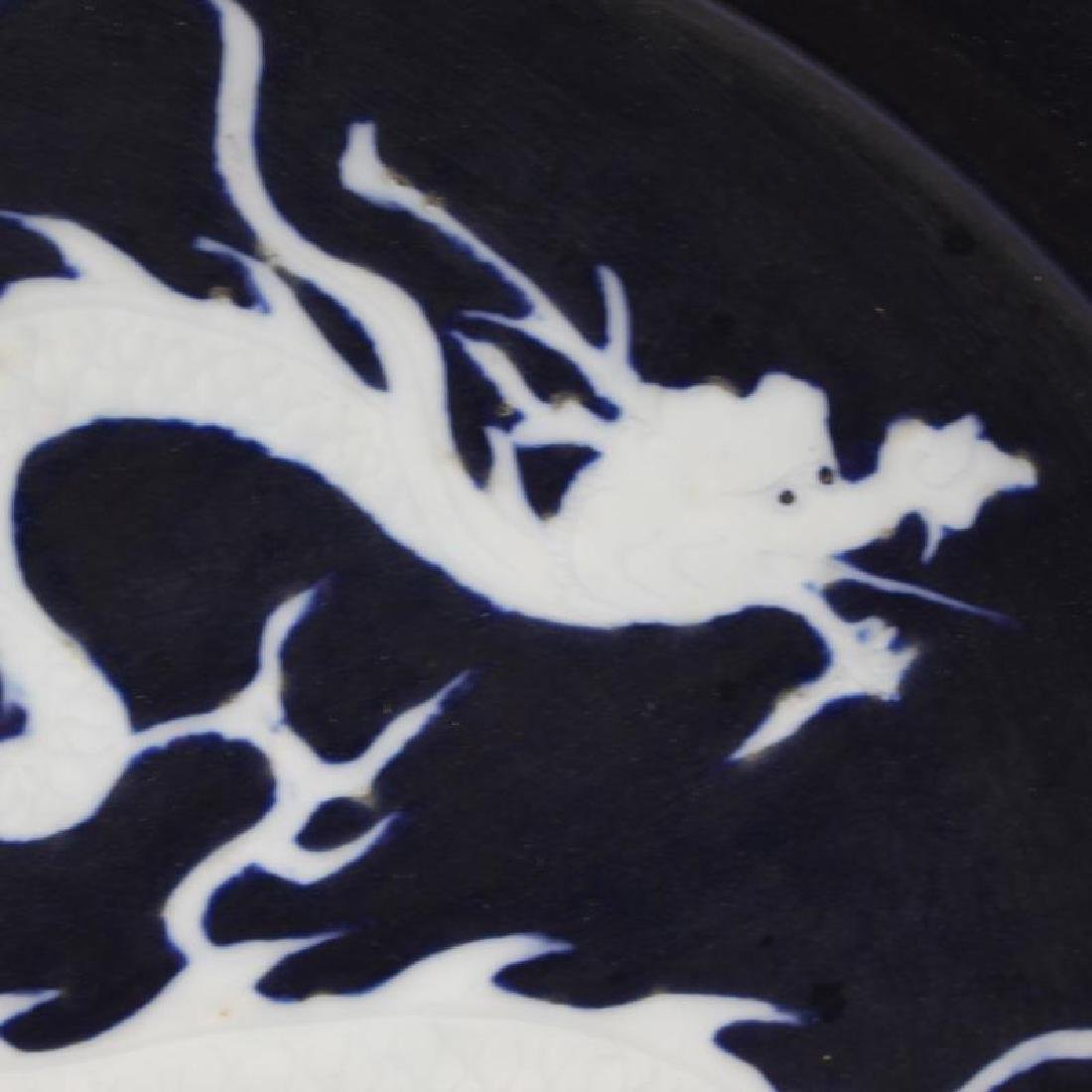 Chinese Yuan Dyanaty Deep Rich Blue Dragon Plate - 4