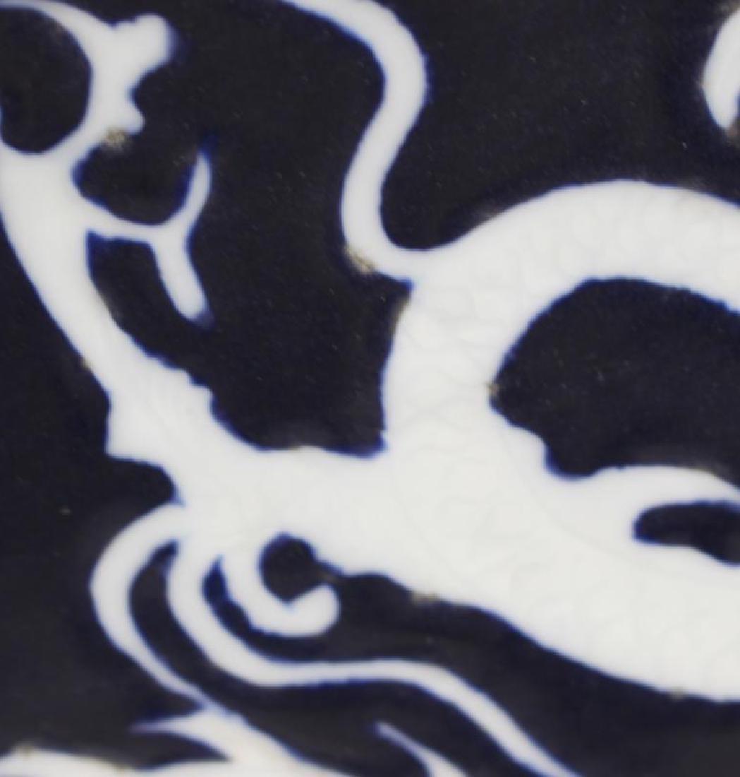 Chinese Yuan Dyanaty Deep Rich Blue Dragon Plate - 5