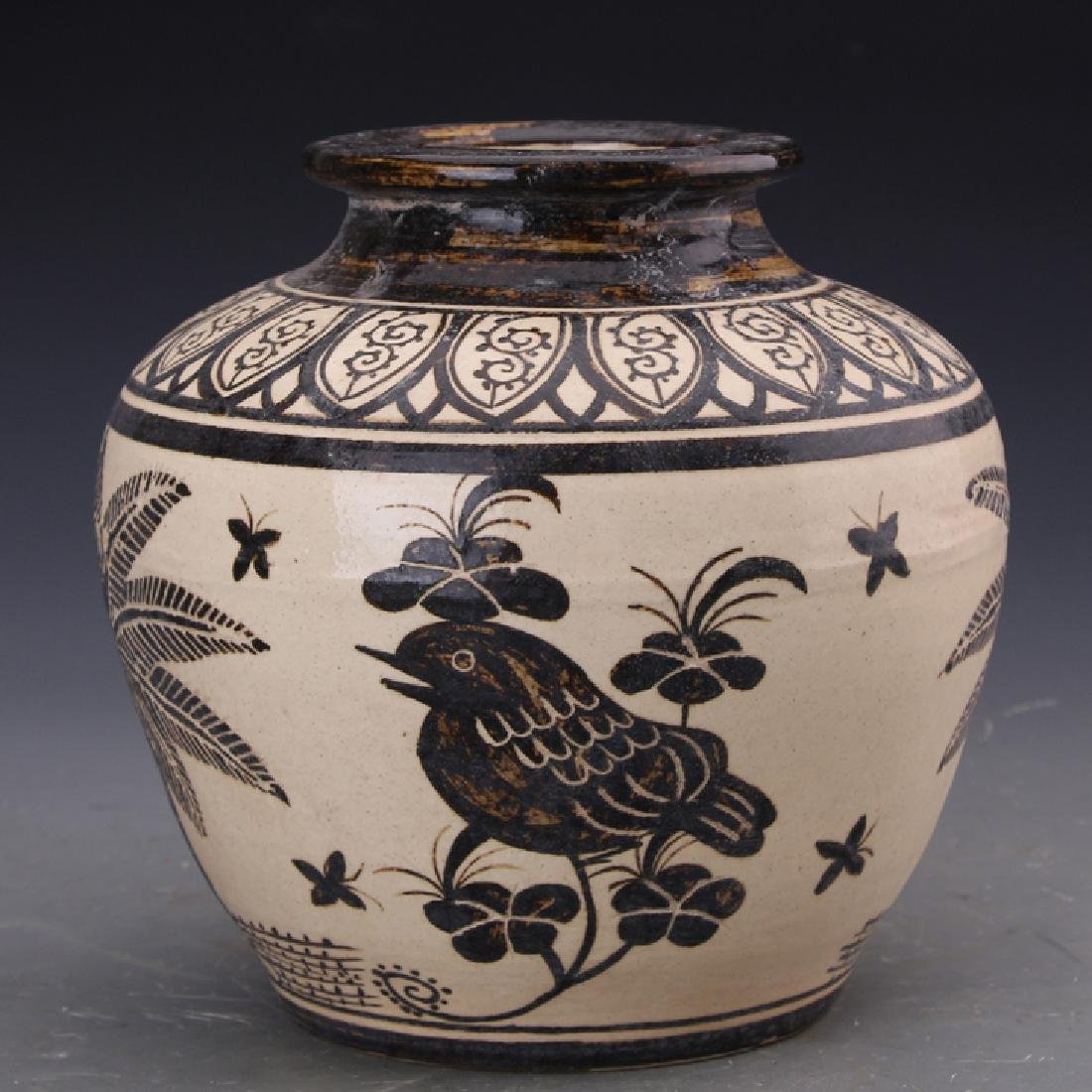 Chinese Ji Zhou Ware Pot