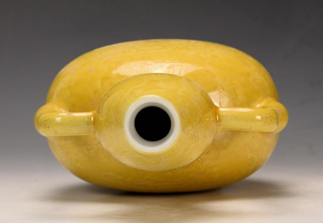 Chinese Yellow Glaze Vase - 5