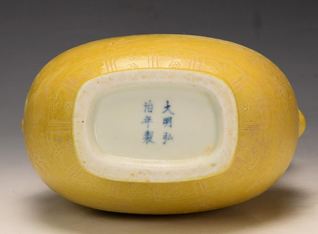 Chinese Yellow Glaze Vase - 6