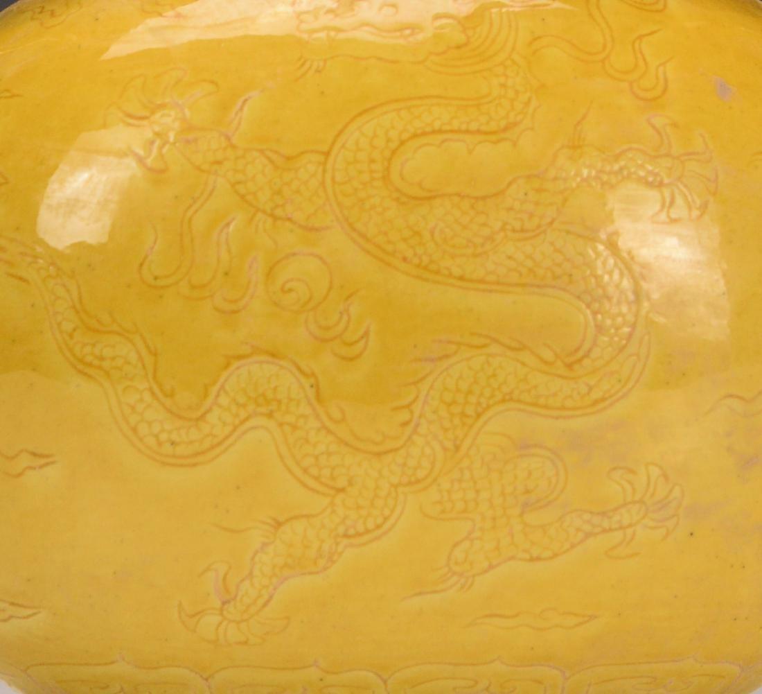 Chinese Yellow Glaze Vase - 7