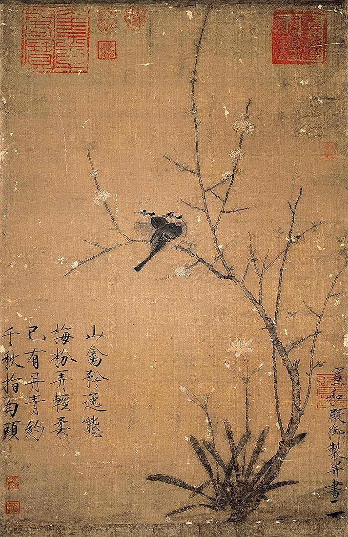 Shong Hui Zhong ( 1082-1135), Plum Flower