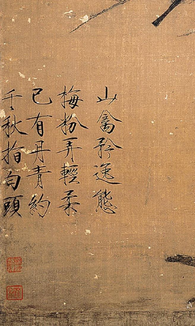 Shong Hui Zhong ( 1082-1135), Plum Flower - 3