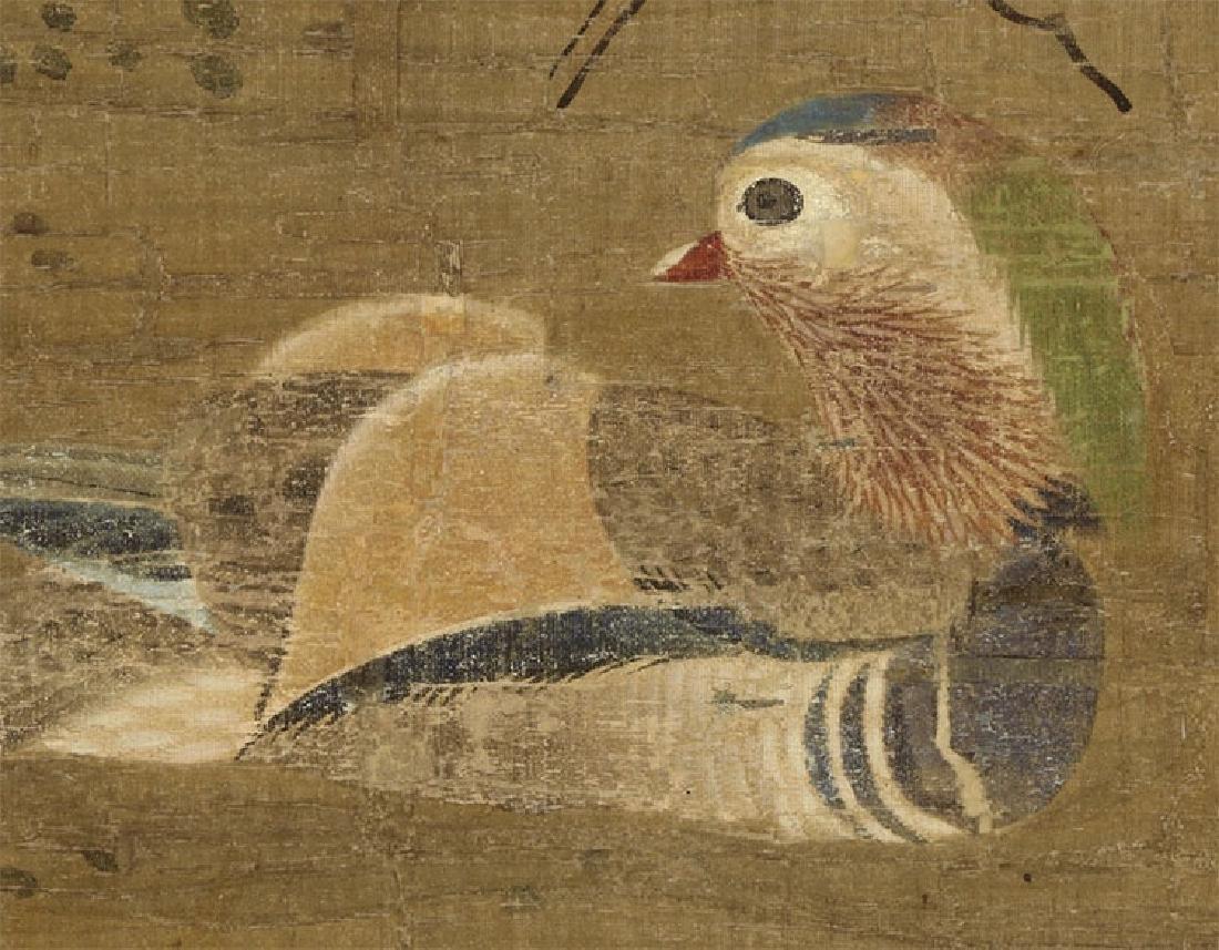 Lu Ji (1477- ), Flower and Bird - 2