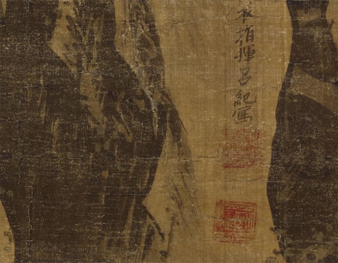 Lu Ji (1477- ), Flower and Bird - 4