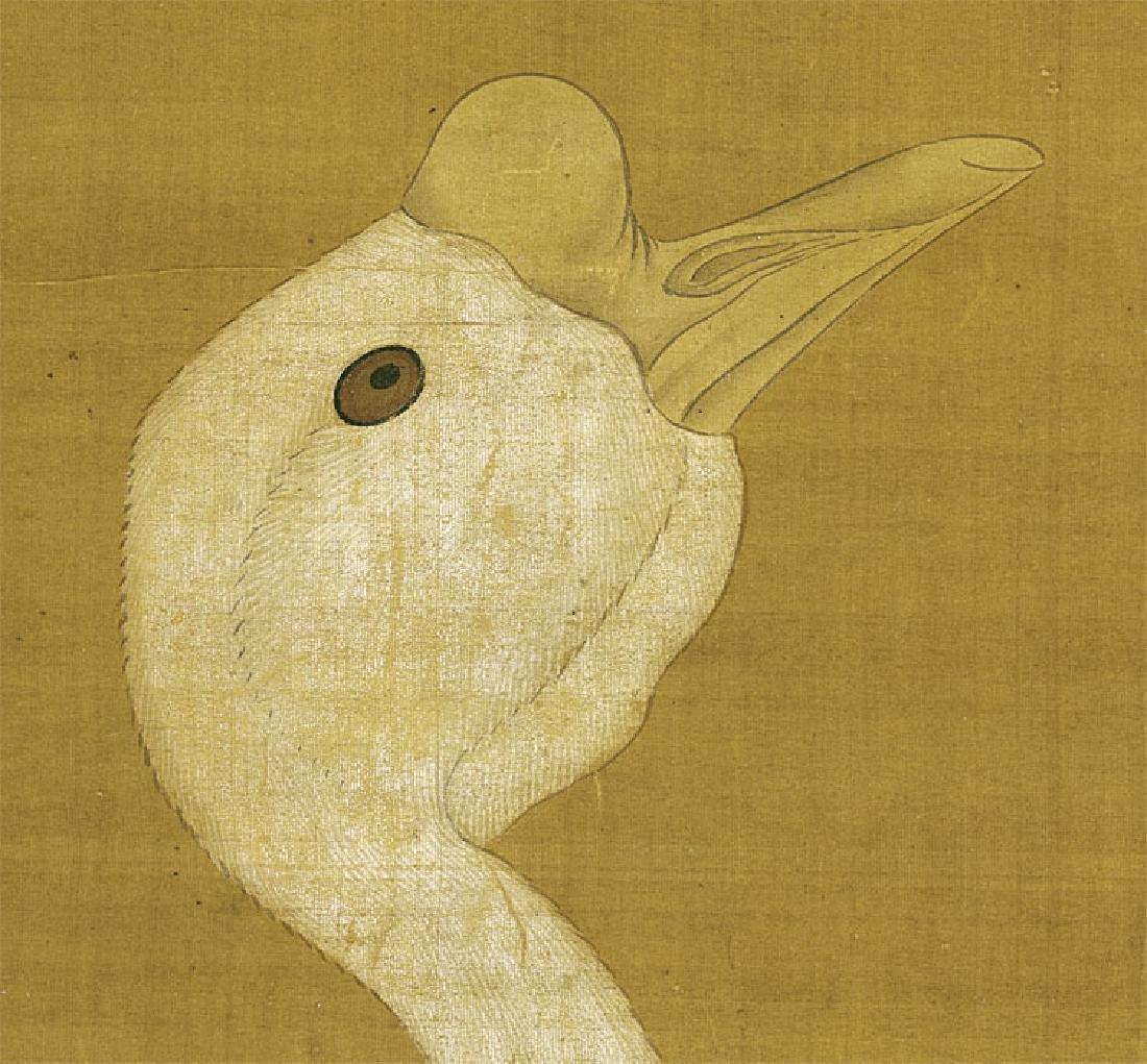 Lu Ji (1477- ), Flower and Bird - 6