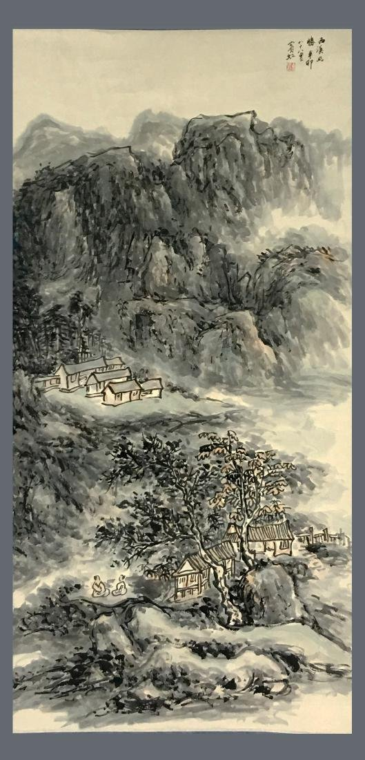 Chinese Painting of Landscape Signed Huang Binhong