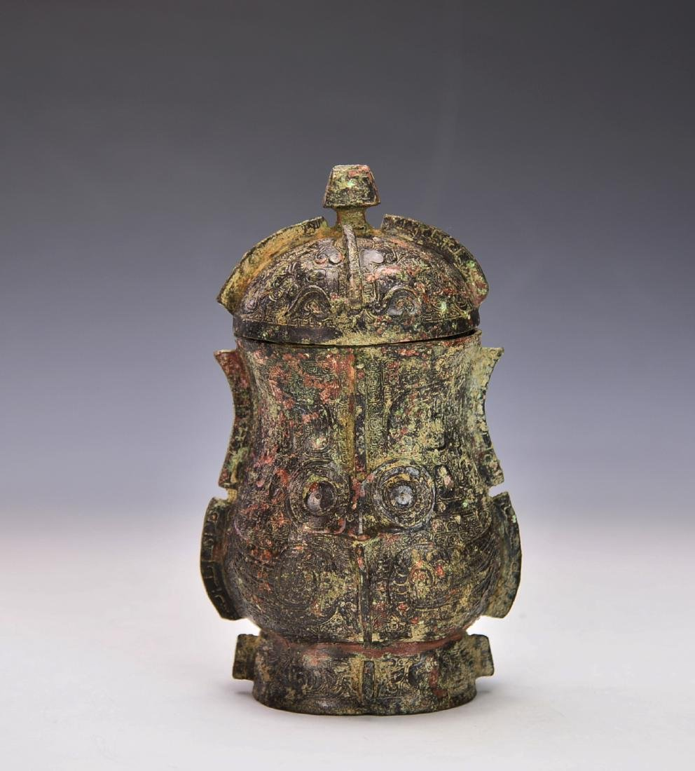Chinese Antique Bronze Vessel - 5