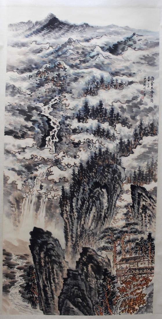 Chinese Painting of Landscape, Signed Lu Yanshao