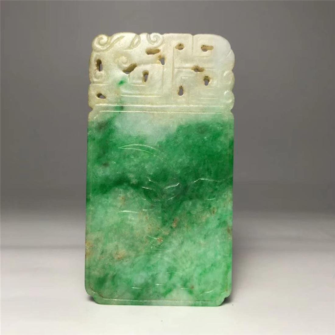 Chinese Jadeite Longevity Pendant