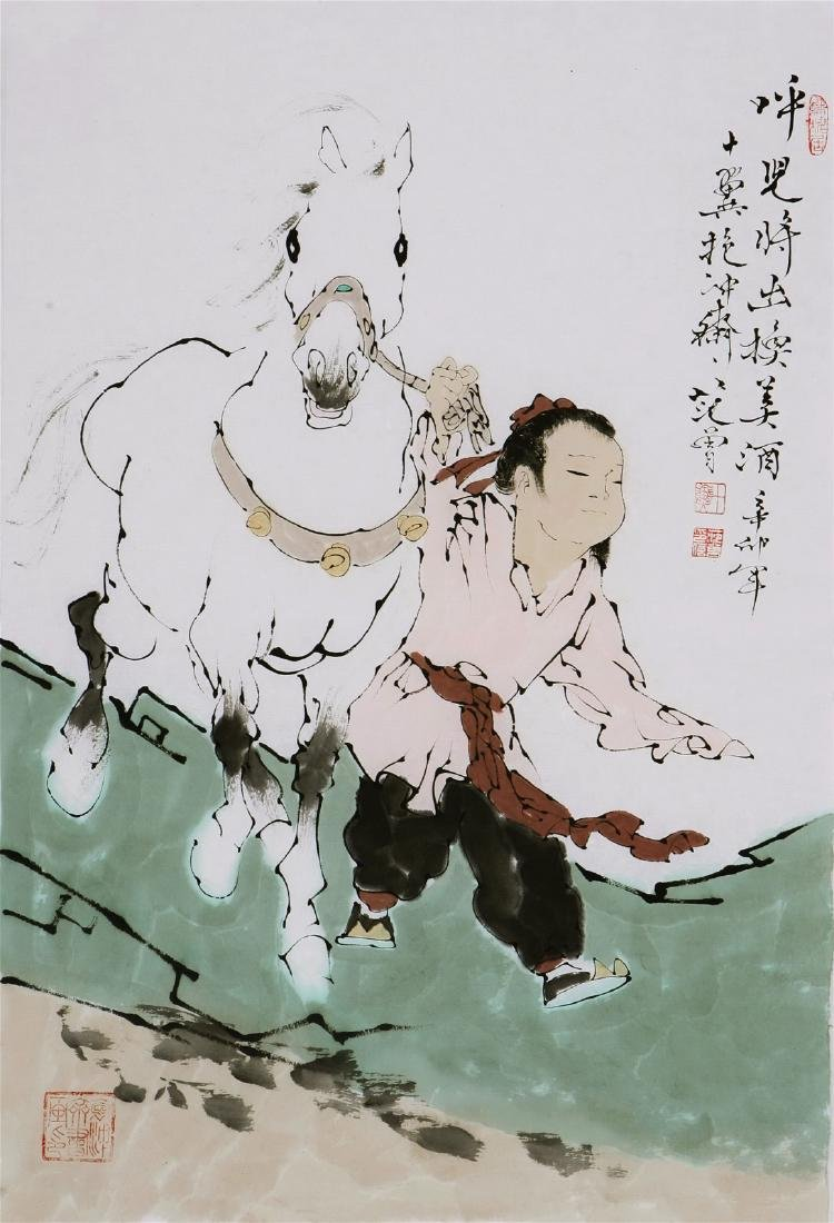 Chinese Painting of Figure, Signed Fan Zeng (1938- )