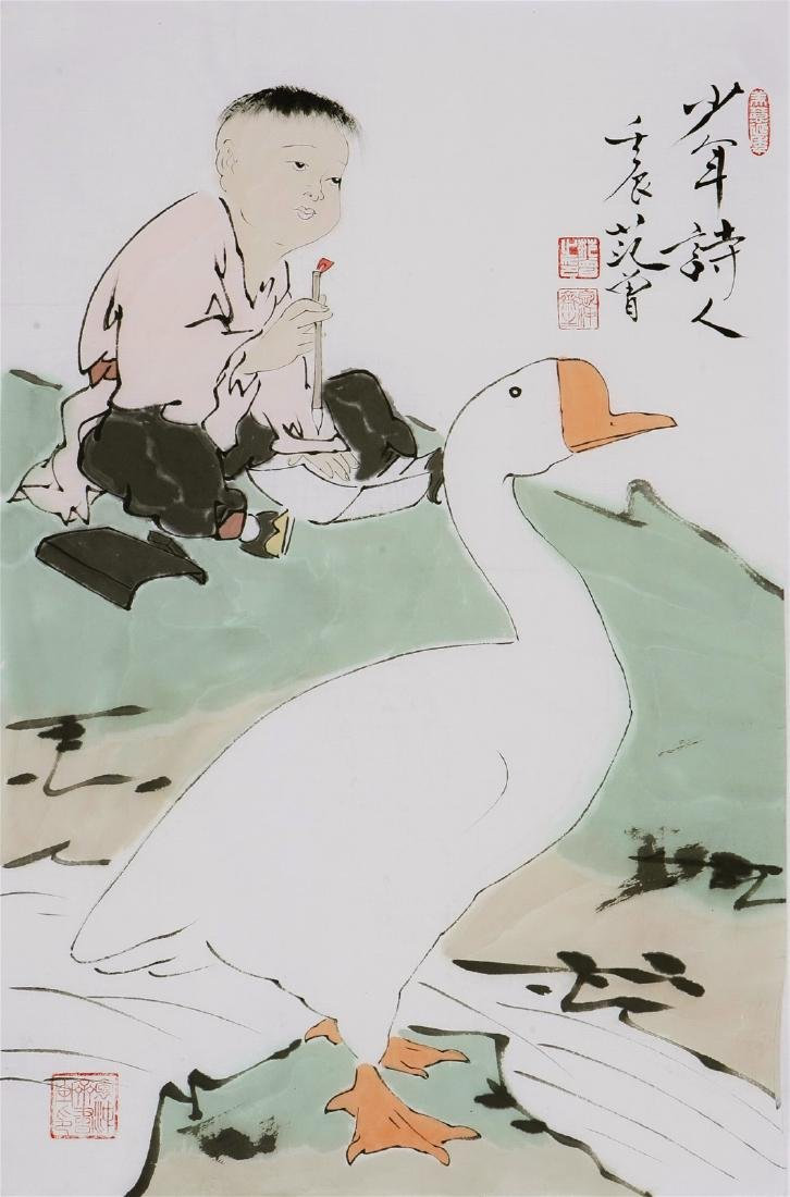 Chinese Painting of Figure and Goose, Signed Fan Zeng