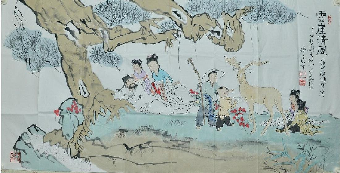 Chinese Painting of Landscape, Signed Fan Zeng (1938- )