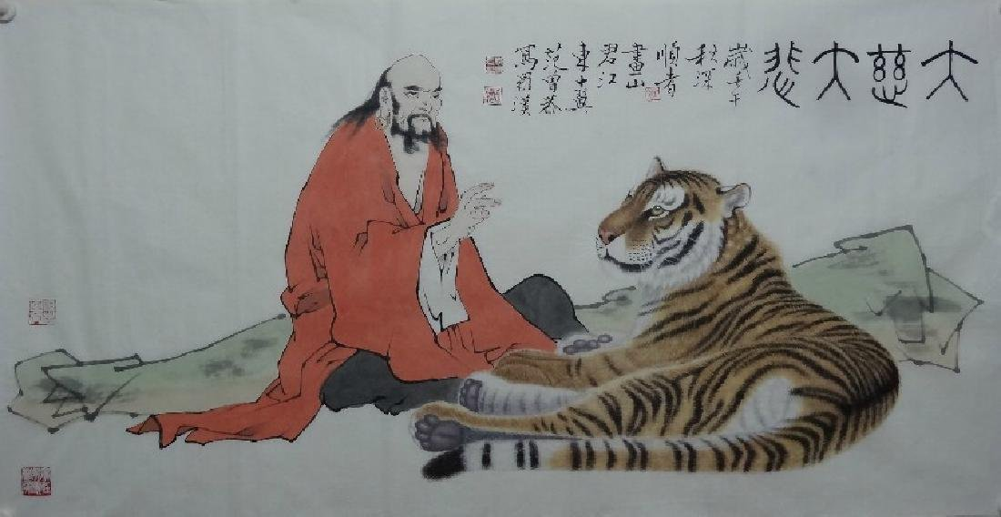 Chinese Painting of Tiger, Signed Fan Zeng (1938- )