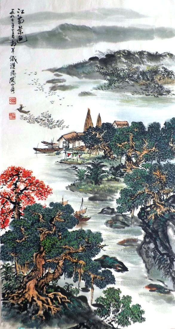 Chinese Painting of Landscape, Signed Guan Shanyue