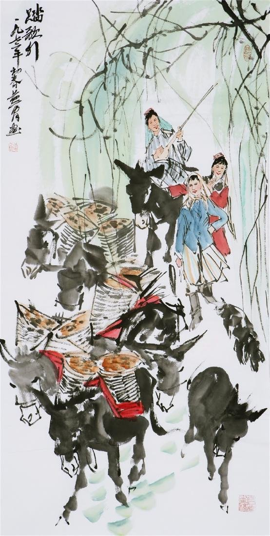 Chinese Painting of Figure, Signed Huang Zhou