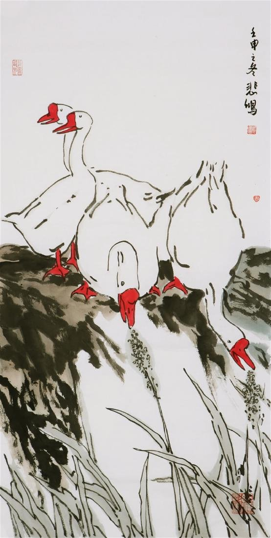 Chinese Painting of Flower and Bird, Signed Xu Beihong