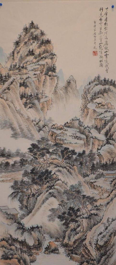Chinese Painting of Landscape, Signed Qi Gong