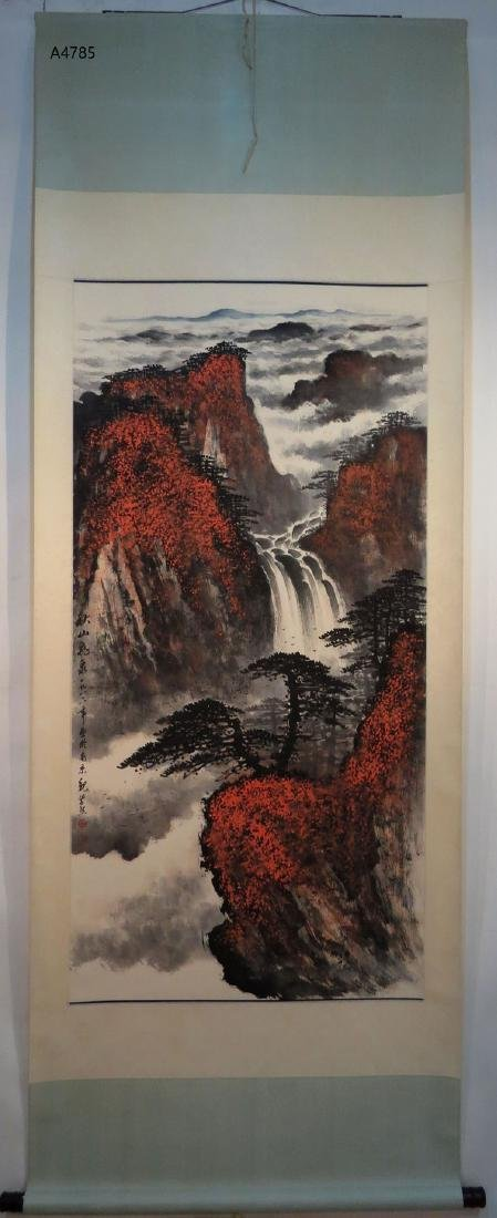 Chinese Painting of Landscape, Signed Wei Zixi