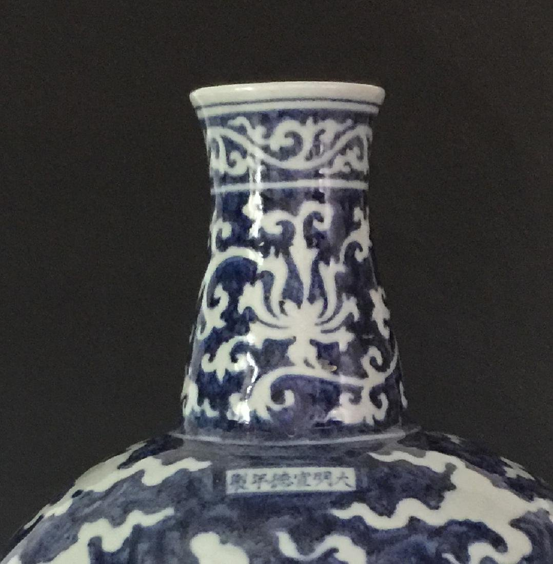 CHINESE BLUE AND WHITE MOON FLASKS - 2