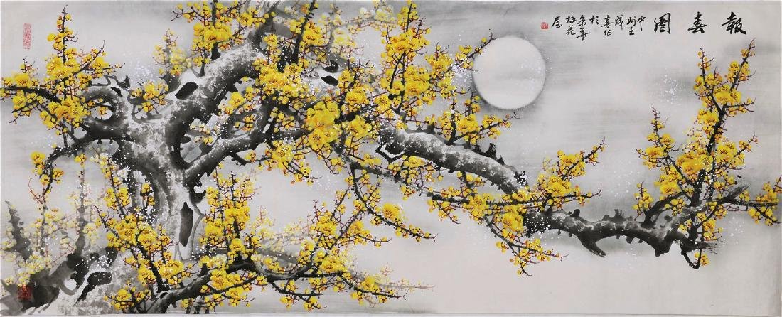 CHINESE PAINTING, SIGNED  WANG CHEN XI (1940-