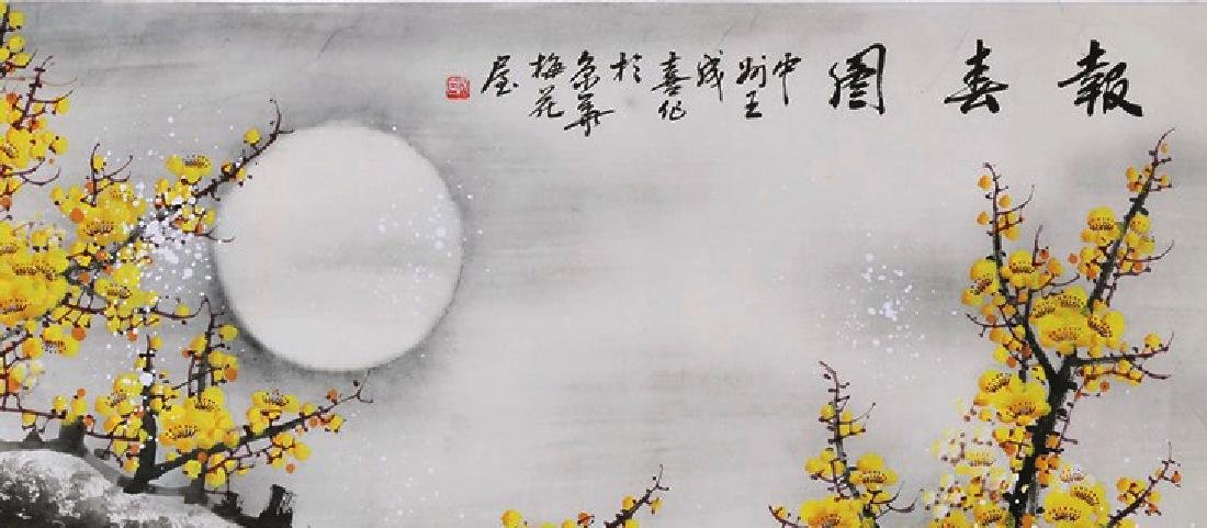 CHINESE PAINTING, SIGNED  WANG CHEN XI (1940- - 2