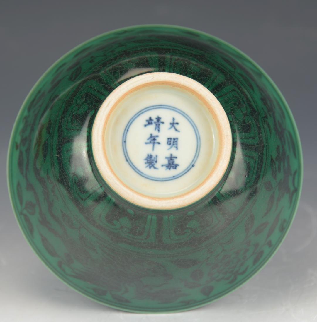 CHINESE GREEN GLAZE PHOENIX PEONY BOWL - 6