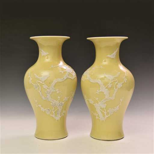 A Pair Of Chinese Yellow Glazed Carved Vase