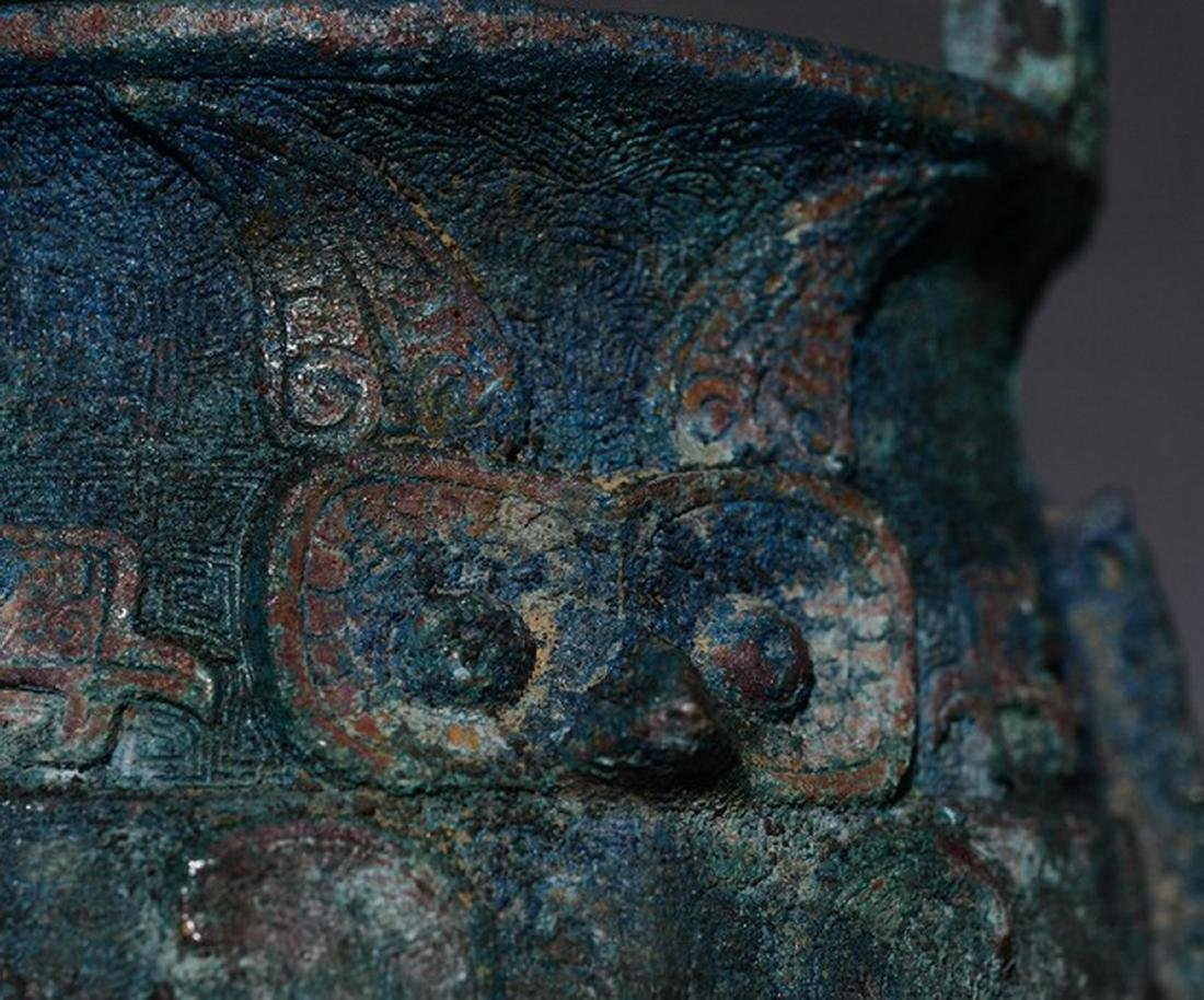 CHINESE JIA BRONZE VESSEL - 9