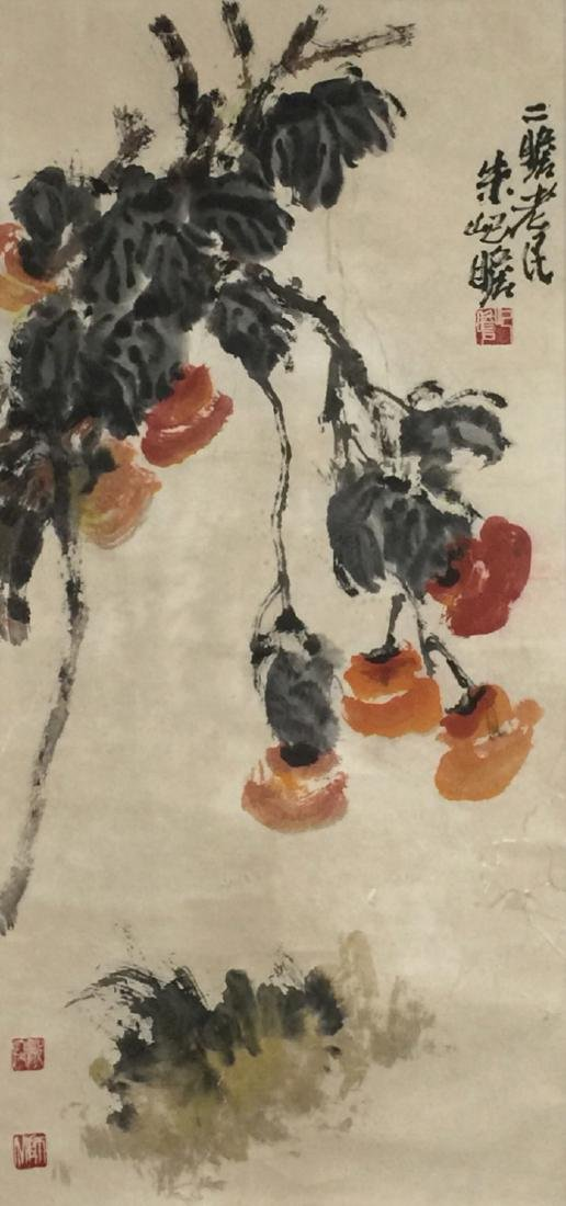 ZHU QIZHAN (1892-1996), FIGURE OF PIPA