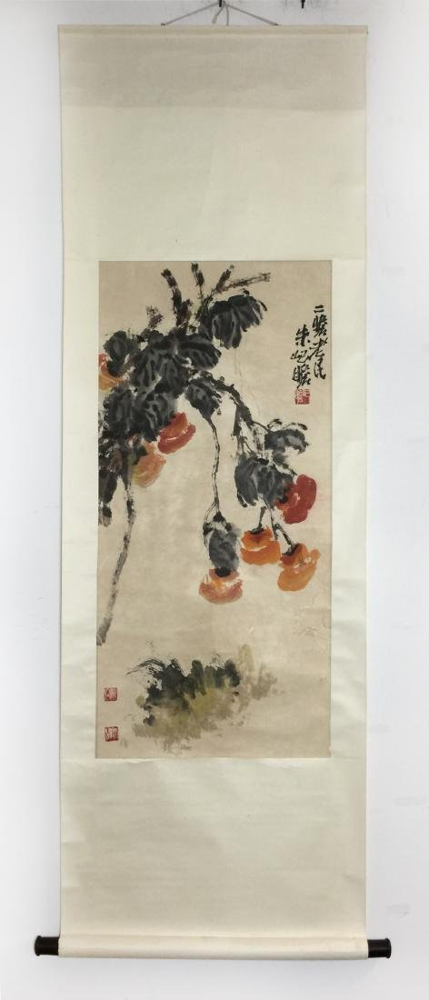 ZHU QIZHAN (1892-1996), FIGURE OF PIPA - 3