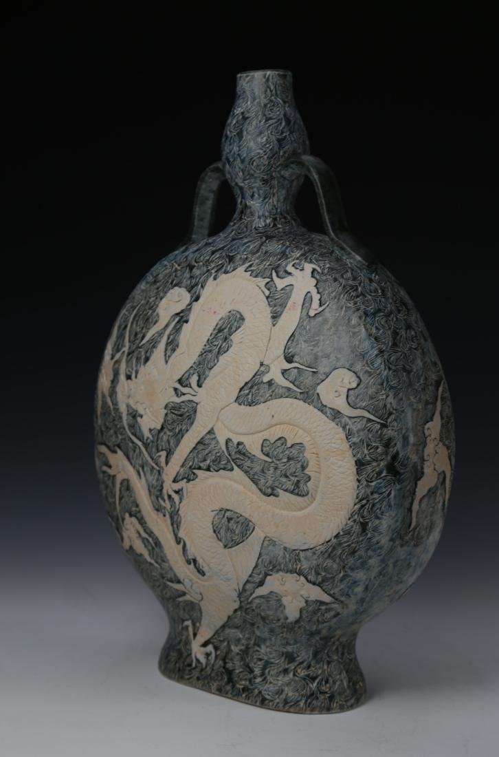 CHINESE BLUE AND WHITE MOON FLASK - 2