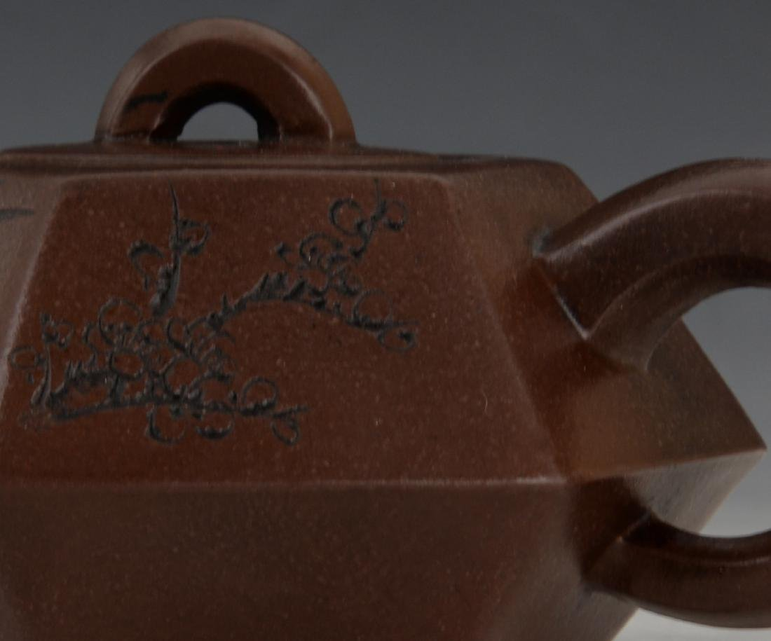 CHINESE ZI SHA TEA POT - 6