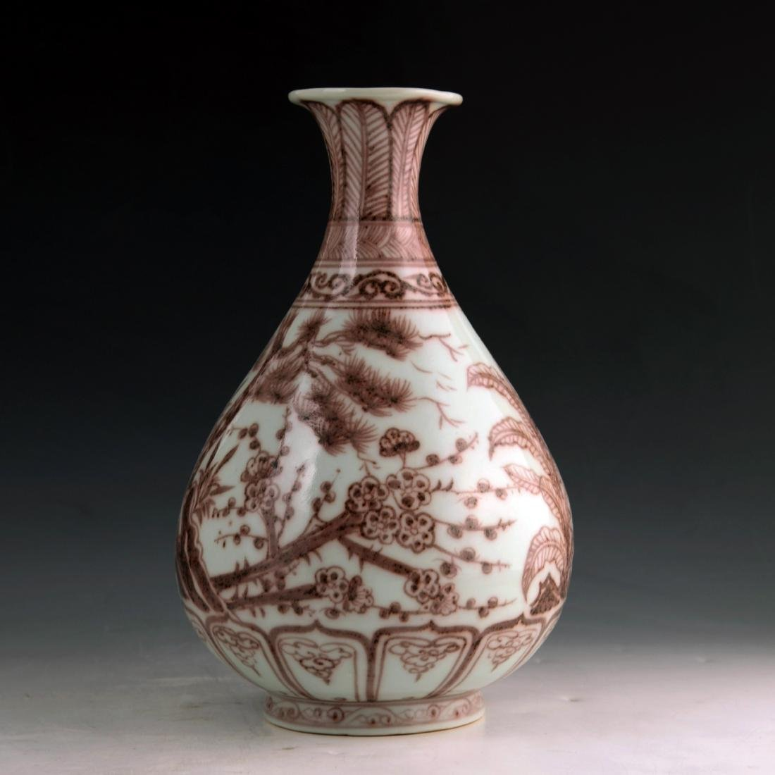 CHINESE COPPER RED YUHUCHUN VASE