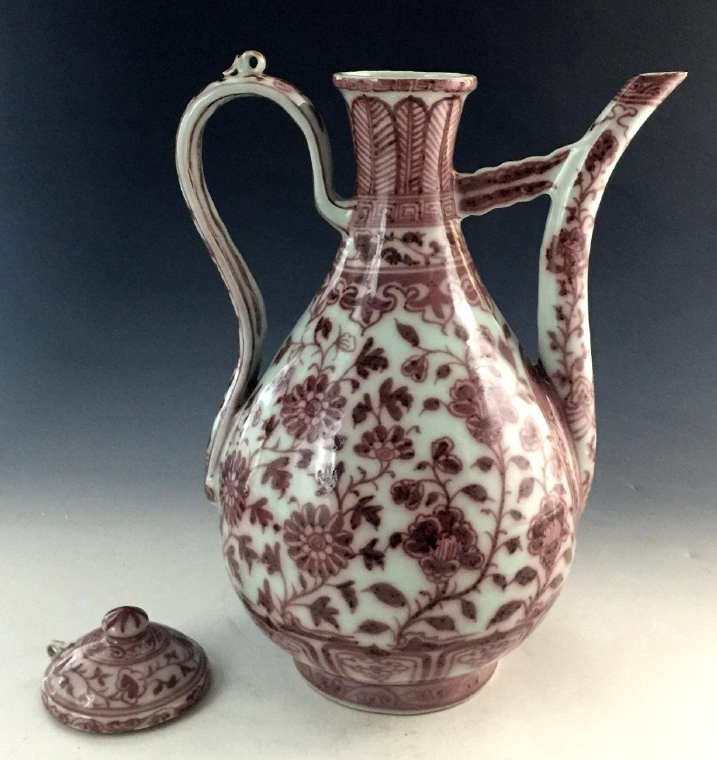 CHINESE COPPER RED POT - 2