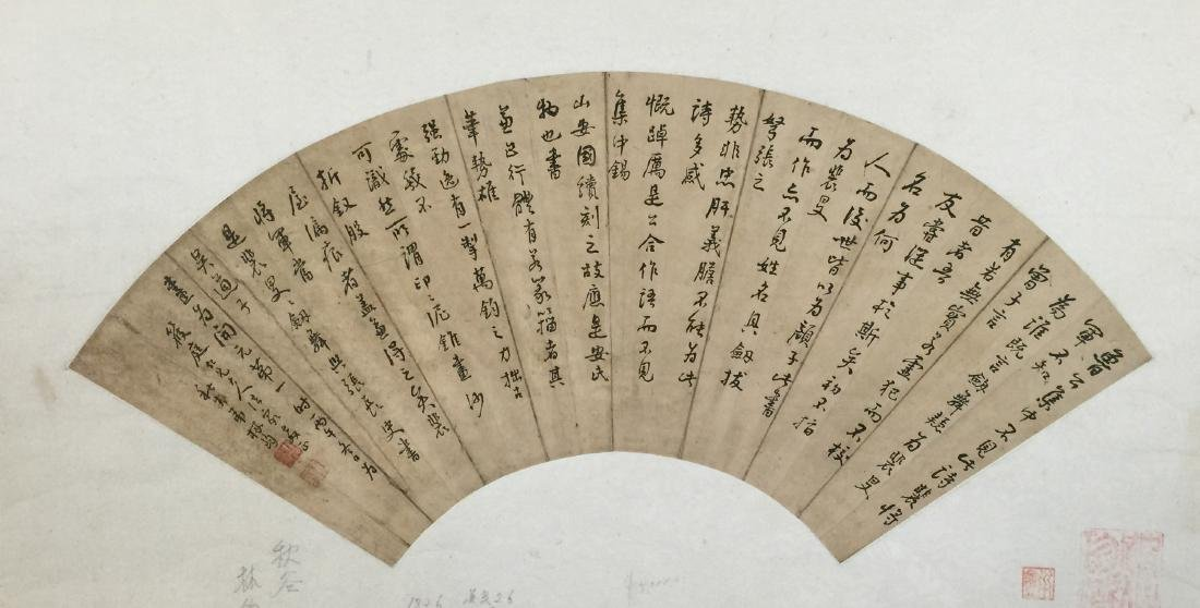 LIN JUNLU | FAN CALLIGRAPHY