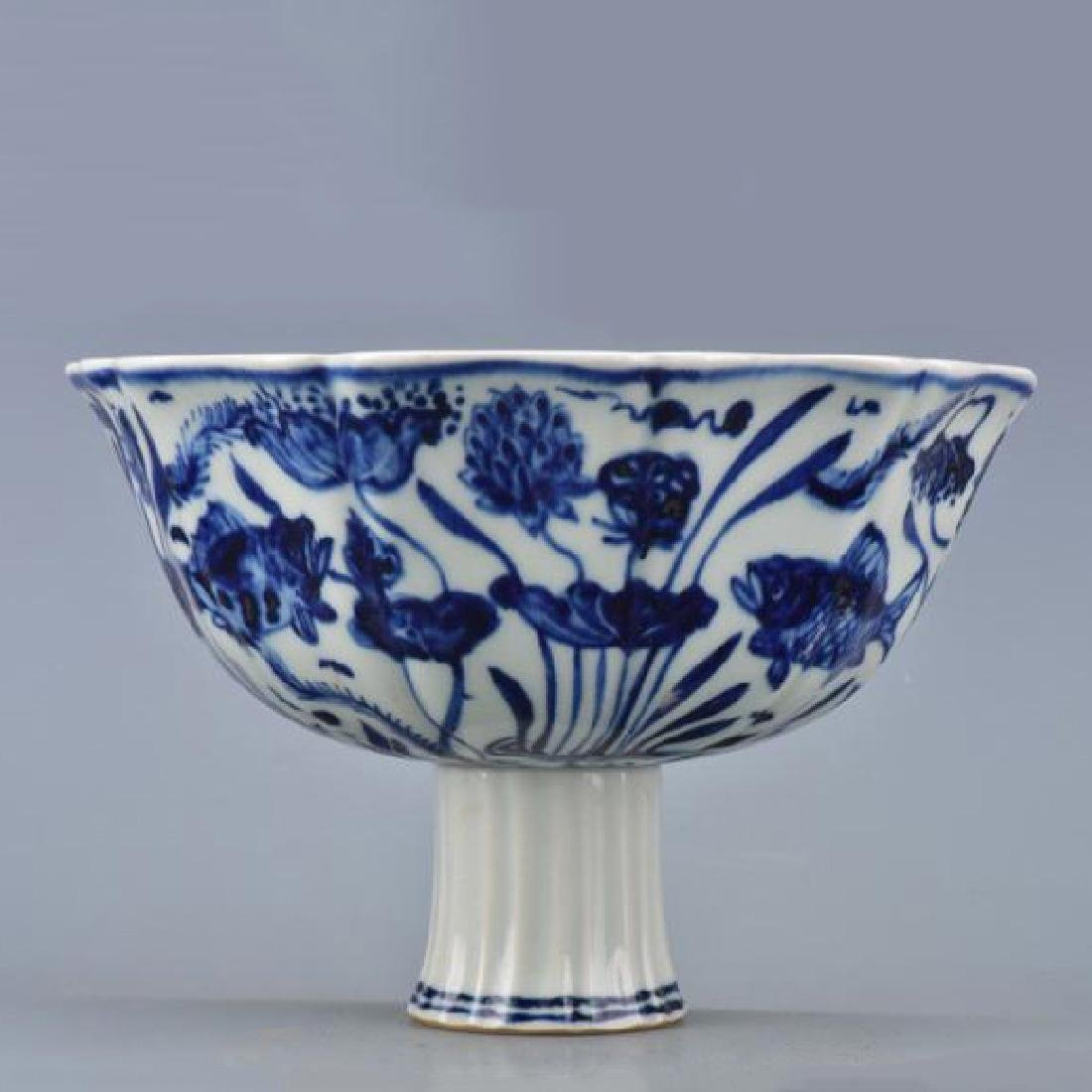 A XUANDE BLUE AND WHITE HIGH-STEM BOWL