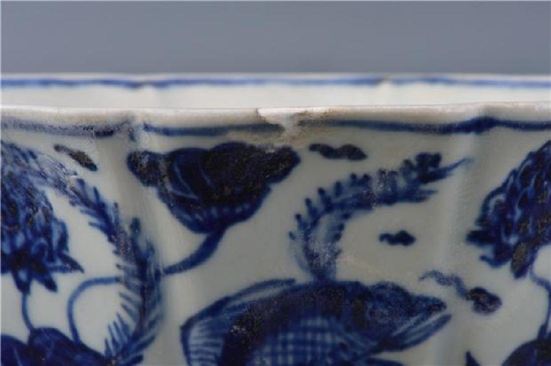 A XUANDE BLUE AND WHITE HIGH-STEM BOWL - 4