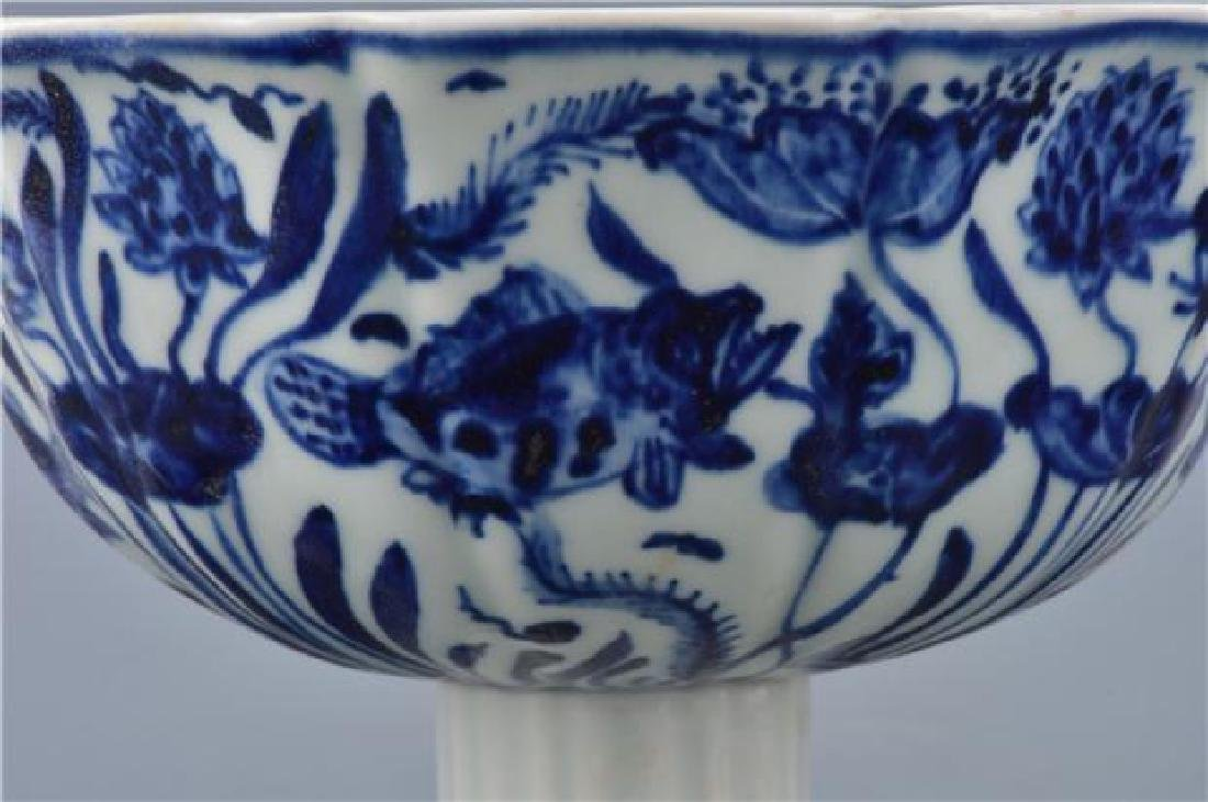 A XUANDE BLUE AND WHITE HIGH-STEM BOWL - 6
