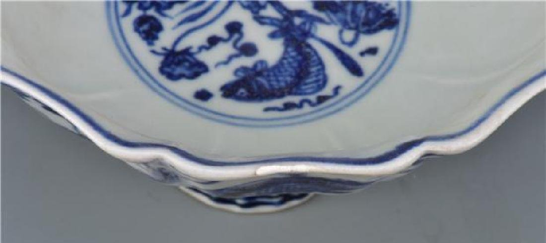 A XUANDE BLUE AND WHITE HIGH-STEM BOWL - 9