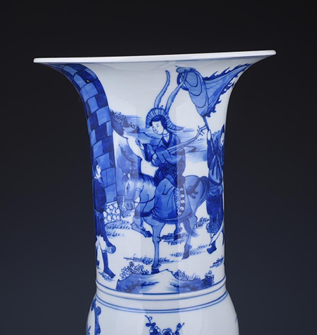 A KANGXI BLUE AND WHITE 'PHOENIX TAIL' VASE - 3