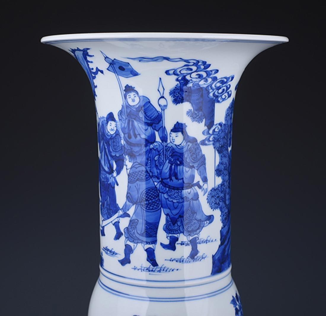 A KANGXI BLUE AND WHITE 'PHOENIX TAIL' VASE - 5