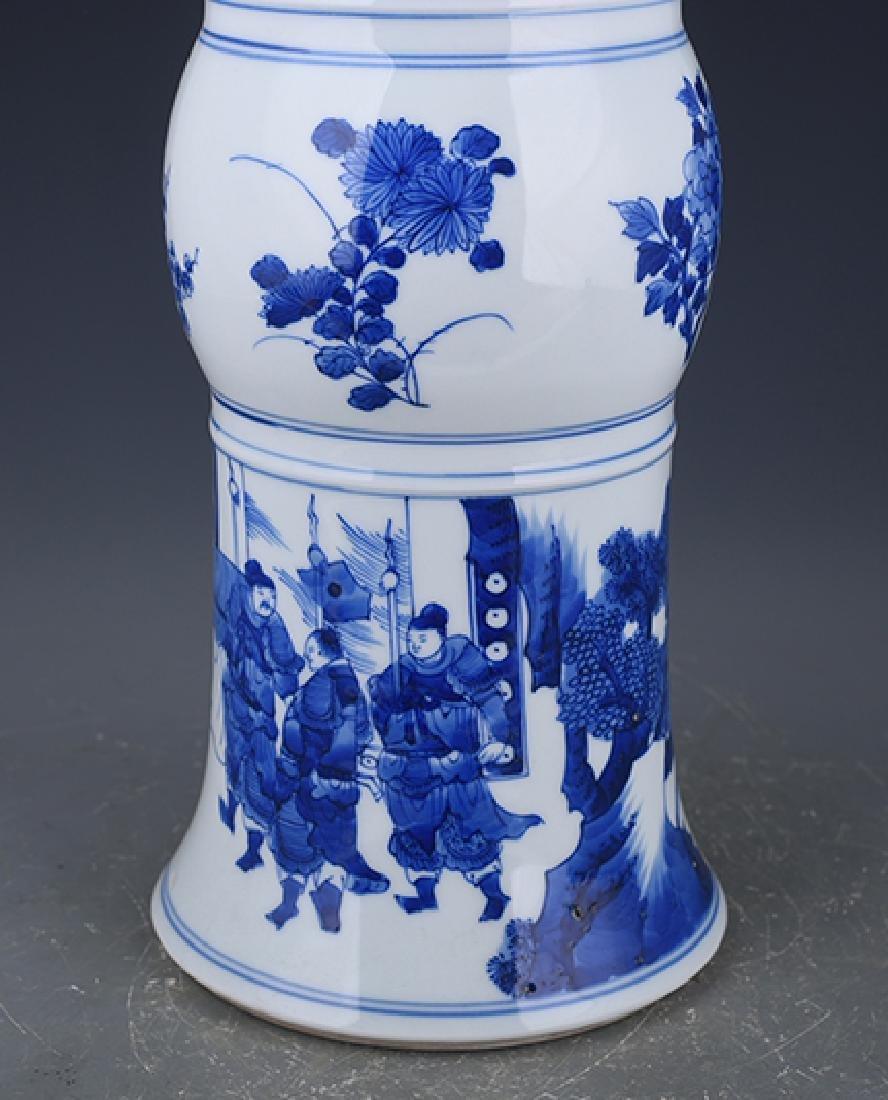 A KANGXI BLUE AND WHITE 'PHOENIX TAIL' VASE - 6