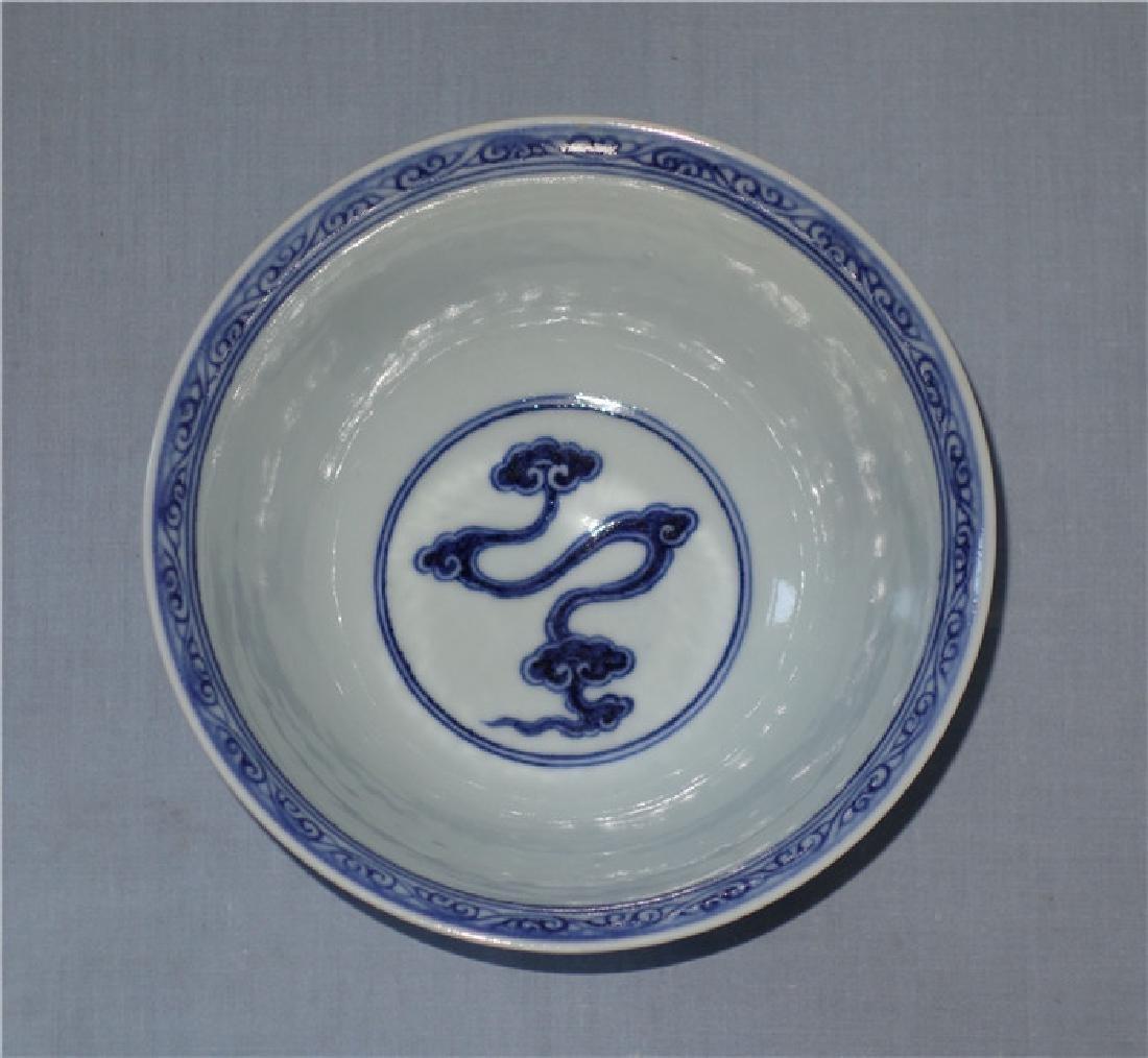 A YONGLE BLUE AND WHITE PHOENIX HIGH-STEM BOWL - 2